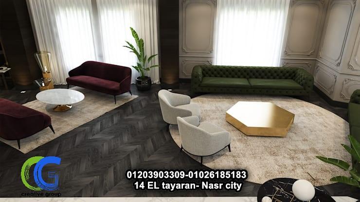 ديكورات وتشطيبات في مصر – افضل تشطيب ( للاتصال 01203903309 )  523913573