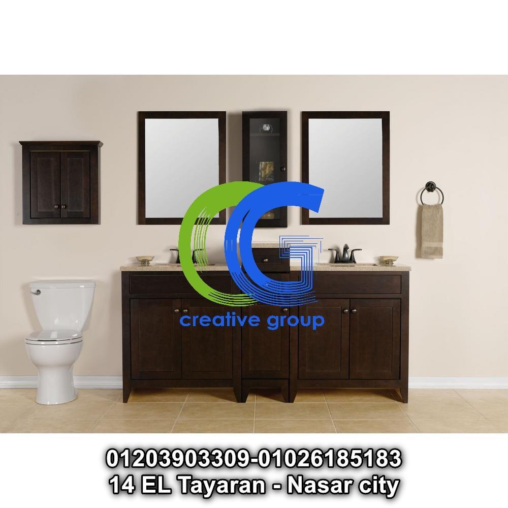وحدات حمام اتش بى ال – كرياتف جروب 01203903309   143103782